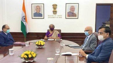Photo of भारत के विकास की गति प्राप्त करने में निजी क्षेत्र की भूमिका महत्वपूर्ण, सरकार एक अच्छी सुविधाप्रदाता होगीः श्रीमती निर्मला सीतारमण