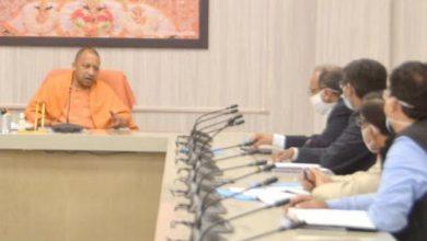 Photo of राज्य सरकार औद्योगिक इकाइयों को धरातल पर उतारने और नये निवेश को आकर्षित करने के लिए हर सम्भव प्रयास कर रही: सीएम