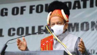 Photo of केंद्रीय स्वास्थ्य मंत्री डॉ हर्षवर्धन ने नागालैंड में मोन मेडिकल कॉलेज की आधारशिला रखी