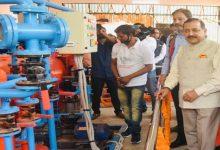 Photo of केंद्रीय मंत्री डॉ जितेंद्र सिंह ने गुवाहाटी के पास नवीनतम प्रौद्योगिकी एकीकृत बांस उपचार संयंत्र का उद्घाटन किया