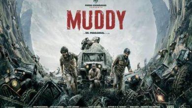 Photo of विजय सेतुपति ने 'MUDDY' का मोशन पोस्टर किया रिलीज़; जो एक दुर्लभ, अनोखा और कभी न देखा गया अनुभव है!