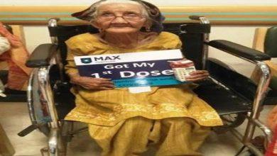 Photo of मैक्स अस्पताल देहरादून में 99 वर्षिय महिला ने कोवीड का टीका लगवाया