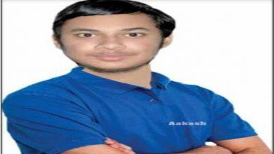 Photo of आकाश इंस्टीट्यूट के छात्र हार्दिक गर्ग ने उत्तराखंड में टॉप किया