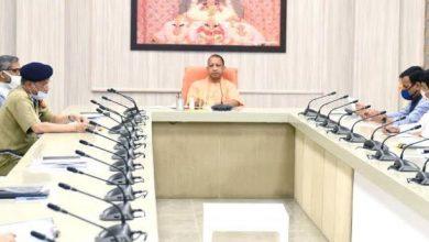 Photo of मुख्यमंत्री ने कोविड-19 संक्रमण की रोकथाम के सम्बन्ध में उच्च स्तरीय बैठक की