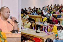 Photo of मुख्यमंत्री ने 'मुख्यमंत्री अभ्युदय योजना' के विद्यार्थियों के साथ संवाद किया