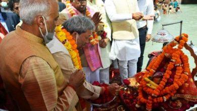 Photo of मुख्यमंत्री ने गंगा पूजन कर की सर्व कल्याण की कामना