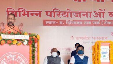 Photo of विकास अपने साथ रोजगार एवं ढेर सारी सम्भावनाओं को लेकर आता: मुख्यमंत्री