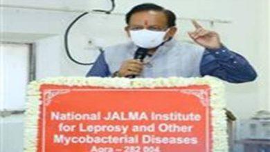 Photo of डॉ. हर्षवर्धन ने आगरा में आईसीएमआर-एनजेआईएल और ओएमडी, में नए अनुसंधान भवन 'देसिकन भवन' का उद्घाटन किया