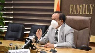 Photo of डॉ. हर्षवर्धन ने विश्व स्वास्थ्य संगठन की श्रवणता पर विश्व रिपोर्ट जारी की