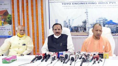 Photo of गोरखपुर विकास की नई ऊंचाई प्राप्त कर रहा है: मुख्यमंत्री