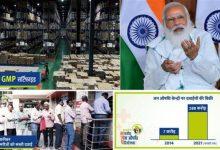Photo of जन औषधि योजना से गरीबों को अधिक चिकित्सा खर्च से राहत मिली: प्रधानमंत्री
