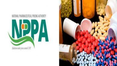 Photo of राष्ट्रीय औषध मूल्य निर्धारण प्राधिकरण (एनपीपीए) 80 से ज्यादा दवाओं को मूल्य नियंत्रण के दायरे में लाया