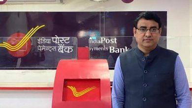 Photo of डाकघर के माध्यम से अब घर बैठे किसी भी बैंक खाते में भेजें  नकद राशि: कृष्ण कुमार यादव