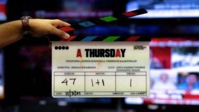 Photo of आरएसवीपी की यामी गौतम अभिनीत आगामी थ्रिलर 'ए थर्सडे' की शूटिंग हुई शुरू!