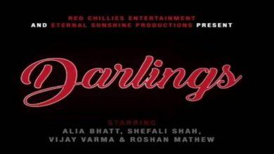 Photo of रेड चिलीज़ एंटरटेनमेंट और इटरनल सनशाइन प्रोडक्शंस अपनी अगली पेशकश 'डार्लिंग्स' के लिए आये एकसाथ!
