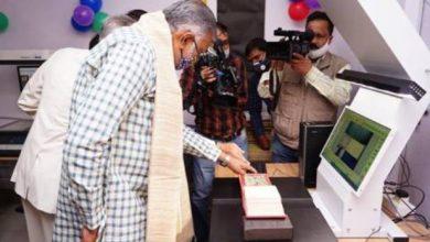 Photo of श्री प्रहलाद सिंह पटेल ने अभिलेखों के 4.5 करोड़ पृष्ठों के डिजिटलीकरण का उद्घाटन किया