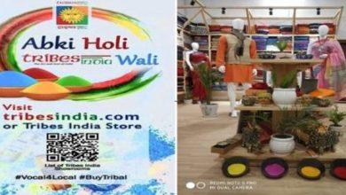 Photo of अबकी होली ट्राइब्स इंडिया वाली! ट्राइब्स इंडिया ने अपने विशेष होली संग्रह में आकर्षक जनजातीय उत्पादों को प्रदर्शित किया है
