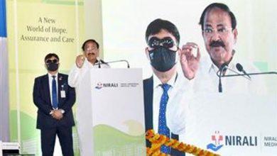 Photo of उपराष्ट्रपति ने ग्रामीण क्षेत्रों में आधुनिक चिकित्सा सुविधाएं पहुंचाने के लिए सरकारी-निजी क्षेत्र की साझीदारी का सुझाव दिया