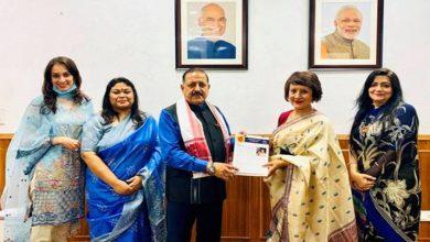 Photo of पूर्वोत्तर क्षेत्र की महिला उद्यमियों को बड़े पैमाने पर प्रोत्साहित किया जा रहा है: डॉ जितेंद्र सिंह