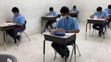 Photo of कोरोना के कहर के बीच उत्तराखंड सरकार का बड़ा फैसला, 10वीं बोर्ड की परीक्षाएं रद्द, 12वीं की स्थगित