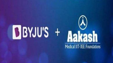 Photo of BYJU'S Akash Educational Services Limited के साथ रणनीतिक साझेदारी करेगा