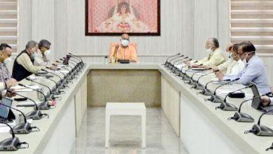 Photo of CM Yogi Adityanath ने Covid-19 के उपचार की व्यवस्थाओं को सुदृढ़ बनाए रखने के निर्देश दिए
