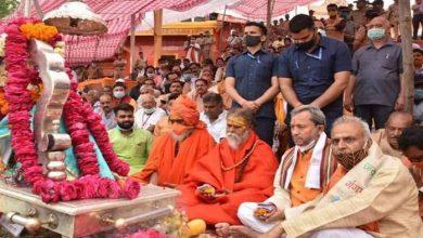 Photo of मुख्यमंत्री ने श्री गंगा सभा की ओर से आयोजित गंगा पूजन में की पूजा-अर्चना