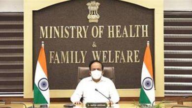 """Photo of केंद्रीय स्वास्थ्य मंत्री डॉ. हर्षवर्धन ने, मलेरिया उन्मूलन पर """"रीचिंग जीरो"""" फोरम की अध्यक्षता की"""