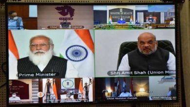 Photo of PM Narendra Modi की अध्यक्षता में आयोजित वीडियो कांफ्रेंसिंग में देश में कोविड-19 और वैक्सीनेशन की वर्तमान स्थिति की समीक्षा की