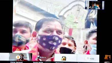 Photo of पूर्णागिरी धाम में जियो द्वारा संचालित की जा रही 4जी सेवाओं का वर्चुअल शुभारम्भ करते हुएः सीएम तीरथ सिंह रावत