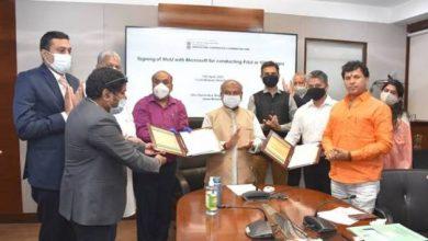 Photo of डिजिटल एग्रीकल्चर की प्रधानमंत्री श्री मोदी की कल्पना ले रही है मूर्तरूप: श्री तोमर