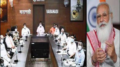 Photo of प्रधानमंत्री ने वाराणसी में कोविड-19 पर क्षेत्रीय जनप्रतिनिधियों और अधिकारियों के साथ बातचीत की