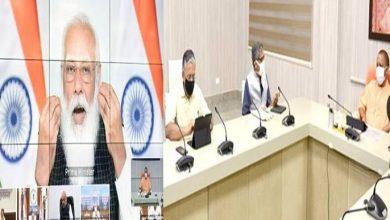 Photo of प्रधानमंत्री जी के कुशल मार्गदर्शन में उ0प्र0 सरकार कोविड-19 की रोकथाम के लिए प्रभावी प्रयास कर रही है: मुख्यमंत्री