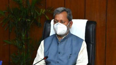 Photo of वीडियो कॉन्फ्रेंसिंग में मुख्यमंत्री तीरथ सिंह रावत ने सचिवालय से वर्चुअल जुड़ते हुए प्रतिभाग किया