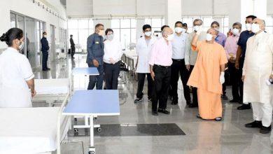 Photo of मुख्यमंत्री ने कैंसर संस्थान में स्थापित 100 बेड के डेडिकेटेड कोविड हाॅस्पिटल का लोकार्पण किया