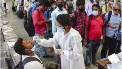 Photo of दिल्ली में कोरोना का कहर, 24 घंटे में आए 25, 219 नए केस, रिकॉर्ड 412 लोगों की मौत
