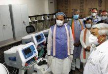 Photo of उपमुख्यमंत्री श्री केशव प्रसाद मौर्य ने स्वरूप रानी नेहरू हॉस्पिटल प्रयागराज को सौपे 80 वेंटीलेटर्स