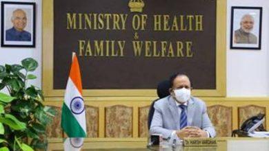 Photo of डॉ. हर्षवर्धन ने गुटनिरपेक्ष आंदोलन (एनएएम) देशों के स्वास्थ्य मंत्रियों की वर्चुअल माध्यम से आयोजित बैठक में भाग लिया