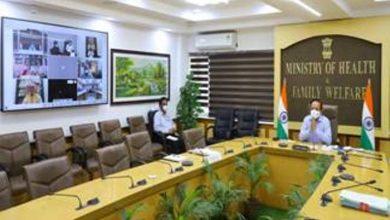 Photo of डॉ. हर्ष वर्धन ने 6 राज्यों/ केन्द्र शासित प्रदेशों में कोविड-19 के खिलाफ सार्वजनिक स्वास्थ्य प्रतिक्रिया और टीकाकरण की प्रगति की समीक्षा की
