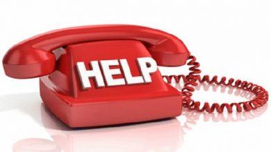 Photo of ट्रांसजेंडर लोगों के मानसिक स्वास्थ्य की देखभाल के लिए 8882133897 हेल्पलाइन नंबर शुरू किया गया