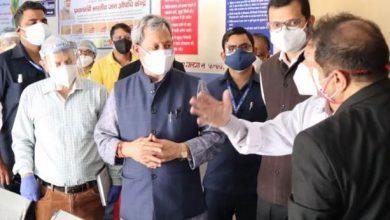 Photo of माधवाश्रम कोविड केयर सेंटर व जिला चिकित्सालय का निरीक्षण करते हुए: मुख्यमंत्री