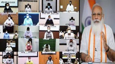 Photo of प्रधानमंत्री ने कोविड-19 की स्थिति पर राज्य और जिलों के अधिकारियों से बातचीत की