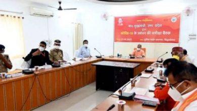 Photo of सिद्धार्थनगर के कोविड प्रबन्धन कार्यों की समीक्षा करते हुएः सीएम