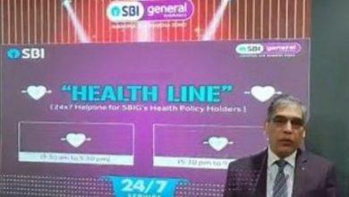 Photo of एसबीआई जनरल इंश्योरेंस ने अपने स्वास्थ्य बीमा ग्राहकों के लिए हेल्पलाइन, 24×7 हेल्थलाइन शुरू की