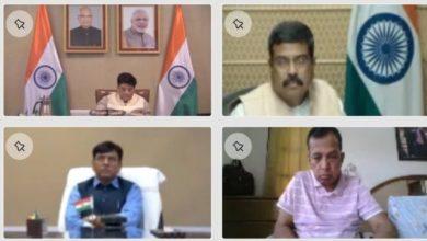 Photo of श्री पीयूष गोयल, श्री धर्मेंद्र प्रधान और श्री मनसुख मंडाविया ने उद्योग जगत के प्रतिनिधियों के साथ चक्रवात यास की तैयारियों के बारे में बातचीत की