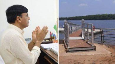 Photo of केंद्रीय मंत्री श्री मनसुख मंडाविया ने पुराने गोवा में फ्लोटिंग जेट्टी का उद्घाटन किया