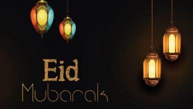 Photo of प्रदेशवासियों को ईद-उल-फितर के अवसर पर हार्दिक शुभकामनाएं दी: CM