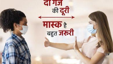 Photo of प्रदेश में कोविड संक्रमण अभी समाप्त नहीं हुआ है इसलिए कोविड प्रोटोकाल का पालन अवश्य करें: अमित मोहन प्रसाद