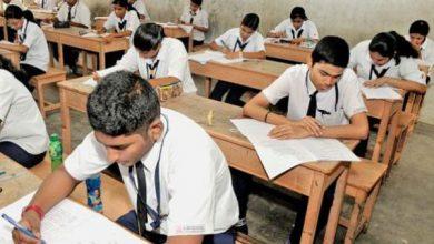 Photo of CBSE के बाद CISCE ने भी रद्द की 12वीं बोर्ड परीक्षा