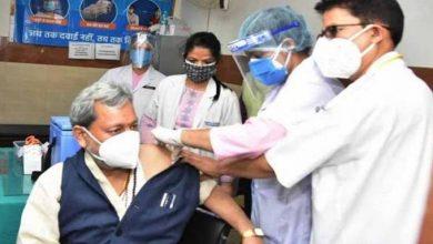 Photo of मुख्यमंत्री तीरथ सिंह रावत ने दून अस्पताल में कोविड वैक्सीन की दूसरी डोज ली